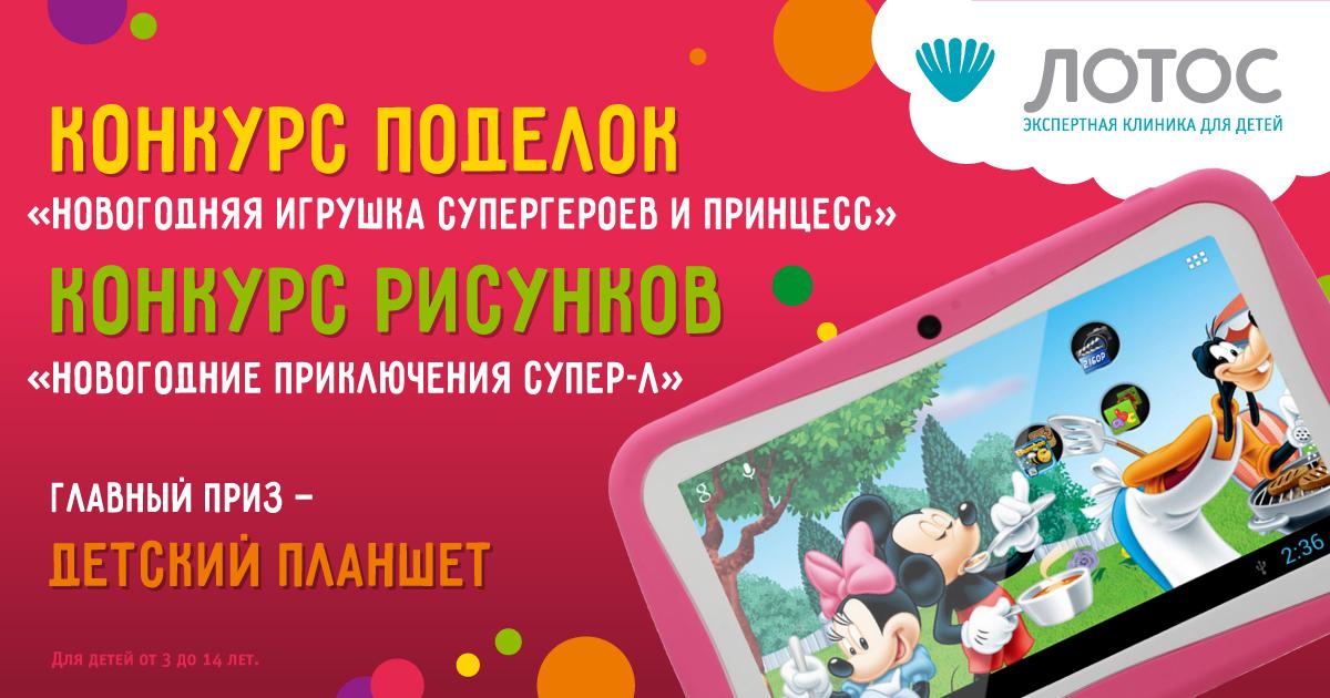 Новогодние творческие конкурсы конкурс