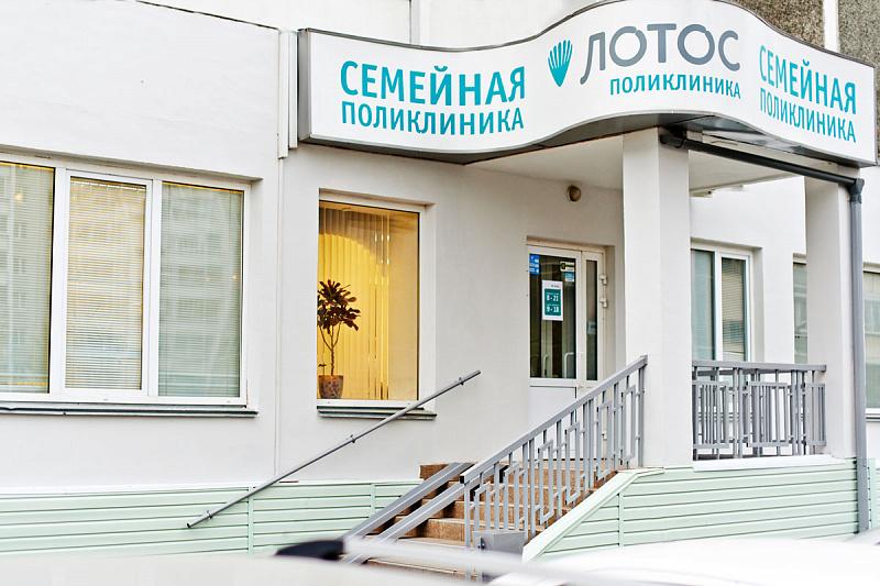 Частные детские стоматологические клиники в курске