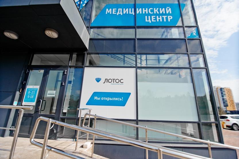 Поликлиника 2 минэкономразвития ломоносовский пр 43 официальный